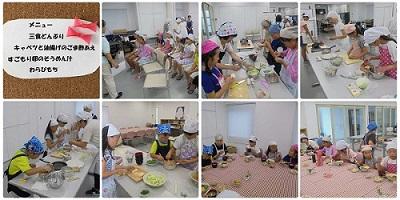 オリーブ文庫 小学生お料理教室を開催しました